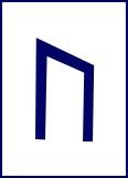 Rune Uruz - oeros, scheppingskracht