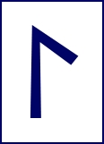 rune laguz